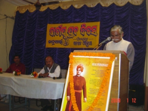 SCP delivering speech at Athgarh