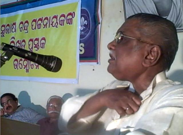 Barendra K Dhal rendering presidential speech