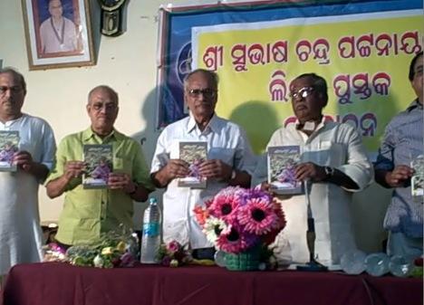 release of sabita paeen kabia