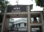 Samaj Office