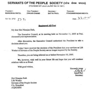 dismissal of niranjan rath