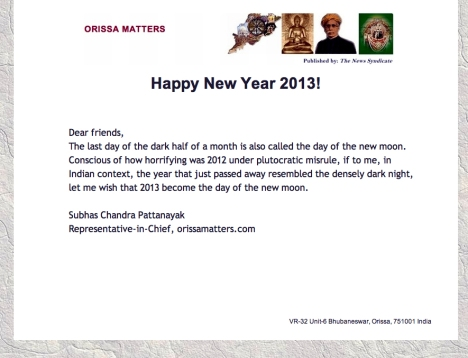 for 2013