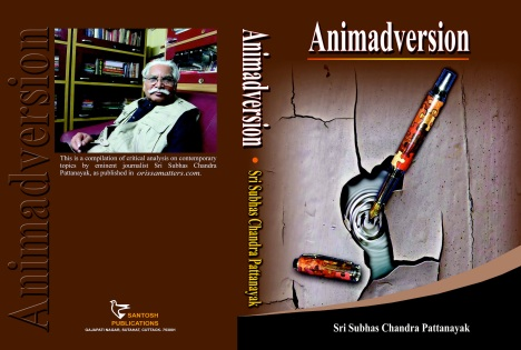 animadversion Book Cover