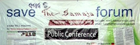 save the samaja forum