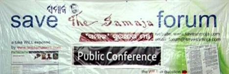 save the samaja forum