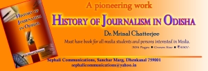History of Journalism in Orissa