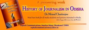 History of Journalism in Orissa