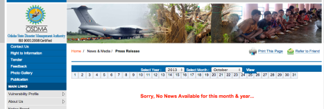 No news in OSDMA site