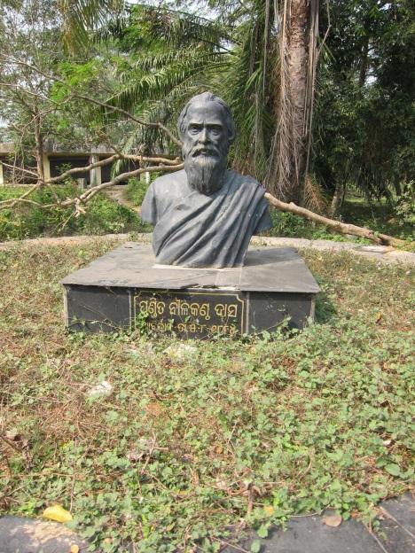 Pt. Nilakantha
