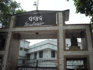 Samaja gate 1