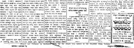 Samaja printerline 2.1.1936
