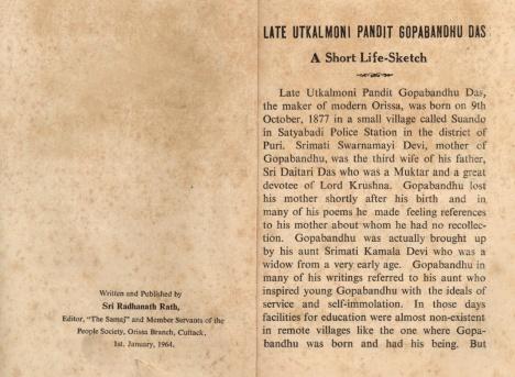 ulkalmani biography written by r.n.rath