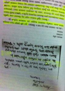 Bibhuti Patnaik on literary awards