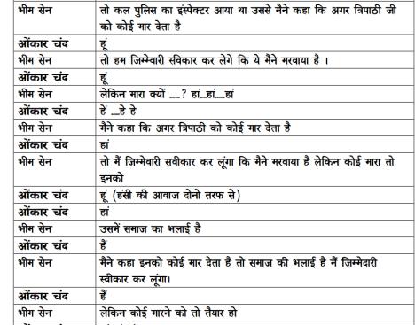 Bhimsen Jadav wants somebody to kill K.C.Tripathy