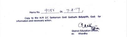 cadrelist of teachers of SGGB 2