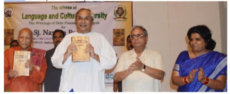 Release of DPP's Book