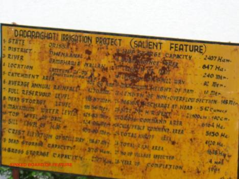 Junked board of silent feature