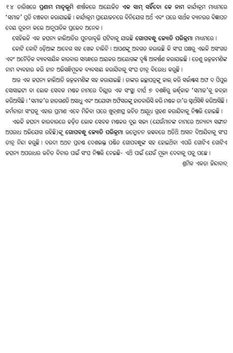 Press Release_UNEA2