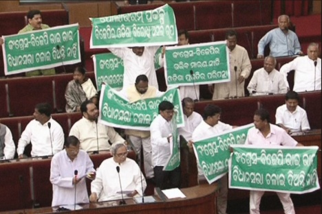 BJD MLAs instigated by the CM to disturb the House