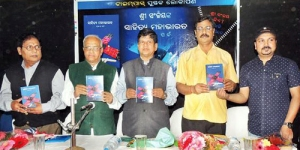Release of Sahitya Mahabharat