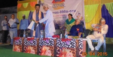 Felicitation to Subas Mohanty