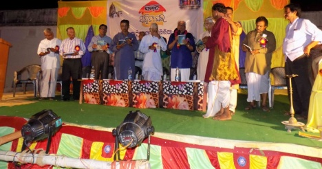 Release of the book by Harekrushna Pattanayak