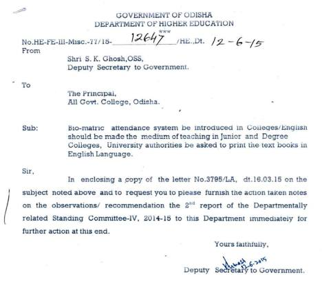 govt order for making English the medium of education