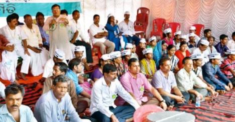 bhasa sangram on 3rd day