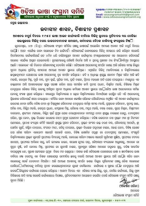 Press Release 4-7-2015