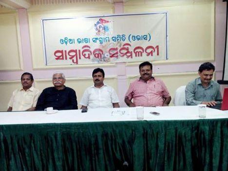 OBSS Press Meet, 17.8.15