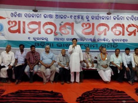 Baishnab Parida under the banner of sangrama samiti