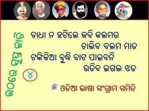 Chaliba Balama Mada