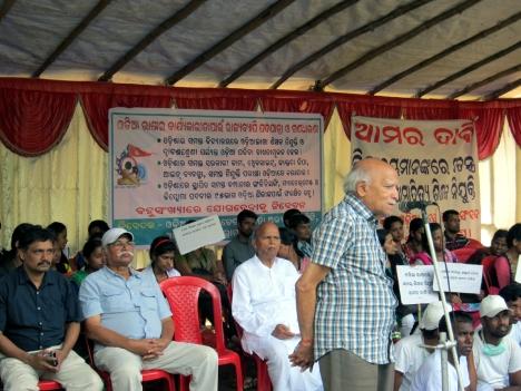 Dr. D.P.Pattanayak