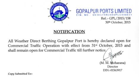 NOTIFICATION - GPL